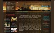 Noclegi we Wrocławiu - aparthotel Silver Apartments